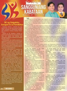 https://www.guiguinto.gov.ph/wp-content/uploads/2019/06/rsz_ang-guinto-page-016-222x300.jpg